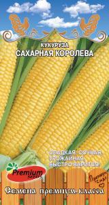 Кукуруза Сахарная Королева 5,0г