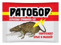 Зерно Ратобор 50 гр.