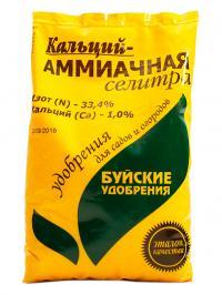 Кальций - Аммиачная селитра (весна)  0,9 кг.