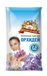Грунт Царица Цветов для Орхидей 2,5 литра.