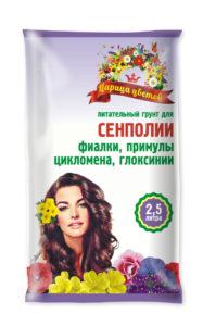 Грунт Царица Цветов для Сенполий 2,5 литра.