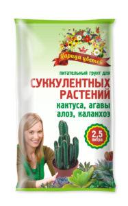 Грунт Царица Цветов для Суккулентов 2,5 литра.