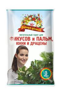 Грунт Царица Цветов для Фикусов и Пальм 5 литров.