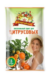 Грунт Царица Цветов для Цитрусовых 5 литров.
