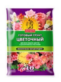 Грунт Цветочный 10 литров.