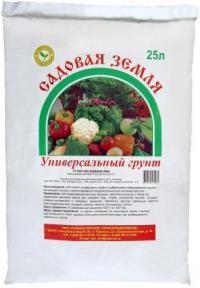 Грунт Универсальный Садовая земля 25 литров.