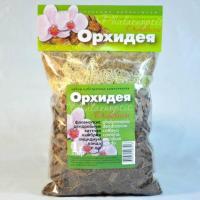 Субстрат Орхидея профи 1 литр.