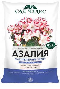 Грунт Азалия 2,5 литра.