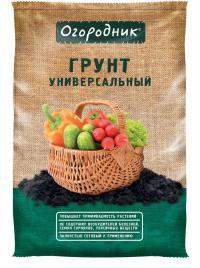 Грунт Огородник Универсальный 22 литров.