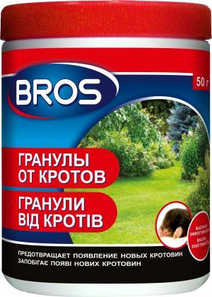 Гранулы BROS от кротов и землероеек банка 120мл.