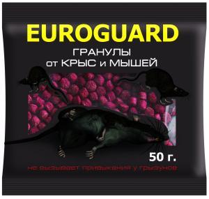 Гранулы EUROGUARD от крыс и мышей 50гр. пр-во Италия
