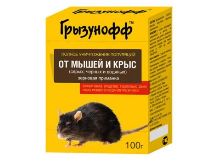 Зерно Грызунофф 100гр. пакет