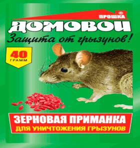 Зерно Домовой 40 гр.