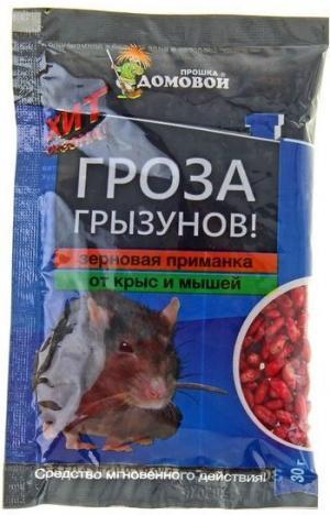 Зерно Домовой Гроза 30гр., пакет