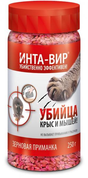 Зерно Инта-Вир 250 гр.