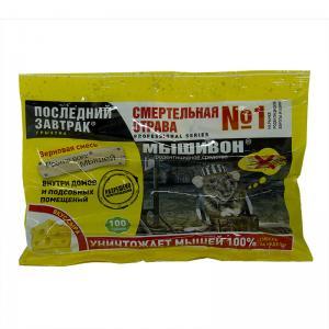 Зерно Последний Завтрак со вкусом сыра 100гр.
