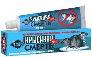 Клей Крысиная смерть №1 от грызунов и насекомых 135гр.