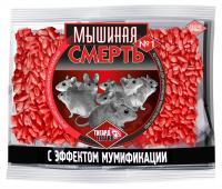 Мышиная смерть №1 200 гр.
