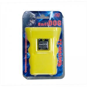 Отпугиватель от собак ультразвуковой Чистон-11 AntiDOG