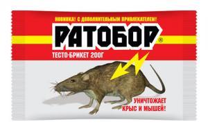 Тесто-брикет Ратобор 200 гр.