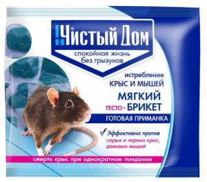 Тесто-брикет Чистый Дом от крыс 100 гр.