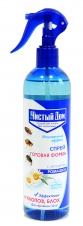 Спрей Чистый дом от клопов, блох, мух и др. с экстрактом ромашки 400мл.