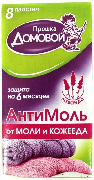Антимоль Домовой пласт.  в короб. лаванда