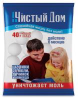 Антимоль шарики ЧД  (02-295)