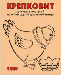 Крепковит для кур, уток, гусей 900 гр.