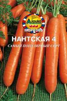 Морковь Нантская 4  300др