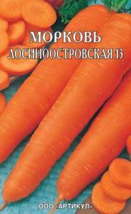 Морковь Лосиноостровская 13 (лента) 8м