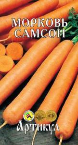 Морковь Самсон (лента) 8м