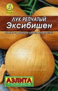 Лук Эксибишен 0,2 гр. Л м/ф