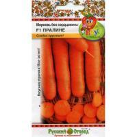 Морковь Пралине F1 без сердцевины 200 шт. (Вкуснятина)