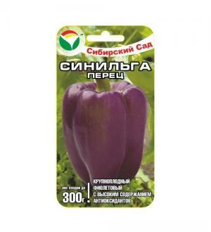 Перец Синильга 15 шт.
