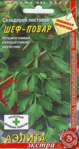 Сельдерей листовой Шеф-повар 0,5г