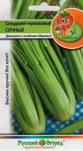 Сельдерей черешковый Сочный (Вкуснятина) 500шт