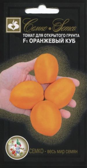 Томат Оранжевый Куб F1 0,1 гр.