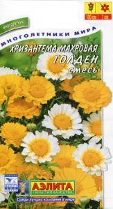 Хризантема Голден махр.смесь 0,3 гр.