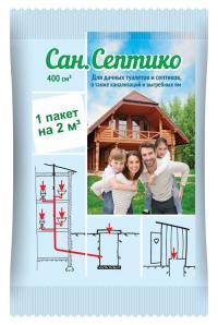 Сан.Септико для дач.туалетов, септиков, канализаций, выгреб.ям 2*400см3