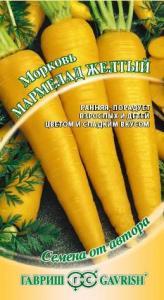 Морковь Мармелад желтый 150шт