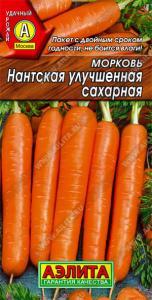 Морковь Нантская улучшенная сахарная 2 гр.