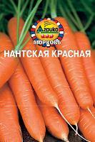Морковь Нантская Красная 300др