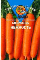 Морковь Нежность 300др (ГЛ)
