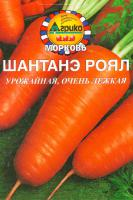 Морковь Шантане Роял 300др
