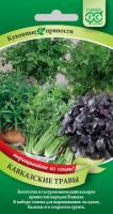 Набор Кавказские травы 6 пакетов