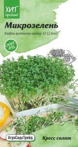 Микрозелень Кресс-салат 5 г АСТ