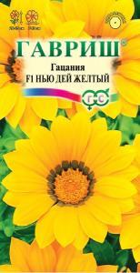 Гацания Нью Дей желтый 5шт