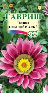 Гацания Нью Дей розовый 5шт