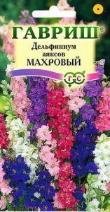 Дельфиниум Аяксов (махр. карлик.) 0,1г